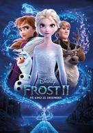Frozen II - Norwegian Movie Poster (xs thumbnail)
