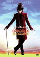 Charlie and the Chocolate Factory - Brazilian Movie Cover (xs thumbnail)
