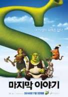 Shrek Forever After - South Korean Movie Poster (xs thumbnail)