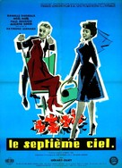 Le septème ciel - French Movie Poster (xs thumbnail)