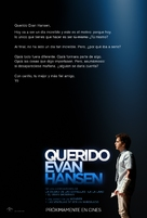 Dear Evan Hansen - Spanish Movie Poster (xs thumbnail)