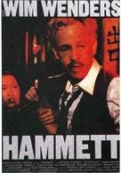 Hammett - German Movie Poster (xs thumbnail)