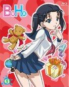 """B-gata H-kei"" - Japanese Blu-Ray cover (xs thumbnail)"