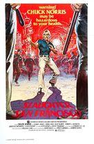 Huang mian lao hu - Movie Poster (xs thumbnail)