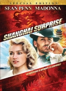 Shanghai Surprise - Movie Cover (xs thumbnail)