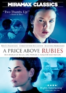A Price Above Rubies - DVD movie cover (xs thumbnail)