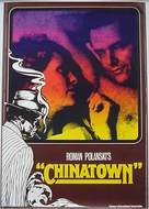 Chinatown - Movie Cover (xs thumbnail)