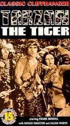 Tarzan the Tiger - Movie Cover (xs thumbnail)