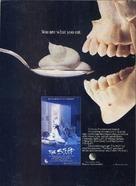 The Stuff - Movie Poster (xs thumbnail)