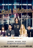 Soul Kitchen - French Movie Poster (xs thumbnail)
