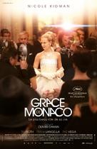 Grace of Monaco - Canadian Movie Poster (xs thumbnail)