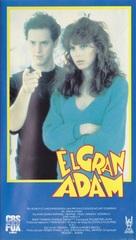 My Man Adam - Spanish VHS movie cover (xs thumbnail)