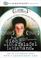 He Died with a Felafel in His Hand - DVD cover (xs thumbnail)