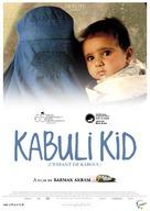 Kabuli kid - Dutch Movie Poster (xs thumbnail)