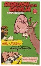 Animal Farm - Spanish Movie Poster (xs thumbnail)