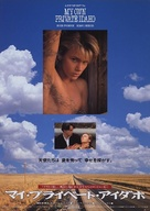 My Own Private Idaho - Japanese Movie Poster (xs thumbnail)