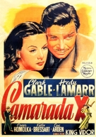 Comrade X - Spanish Movie Poster (xs thumbnail)