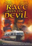 Race with the Devil - DVD cover (xs thumbnail)