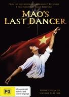 Mao's Last Dancer - Australian DVD movie cover (xs thumbnail)