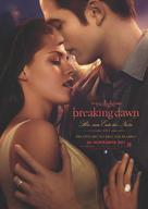 The Twilight Saga: Breaking Dawn - Part 1 - German Movie Poster (xs thumbnail)