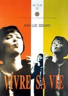 Vivre sa vie: Film en douze tableaux - French DVD movie cover (xs thumbnail)