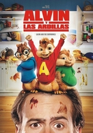 Alvin and the Chipmunks - Argentinian Movie Poster (xs thumbnail)