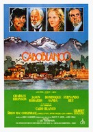 Caboblanco - Spanish Movie Poster (xs thumbnail)