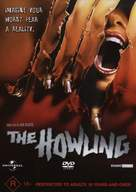 The Howling - Australian DVD cover (xs thumbnail)