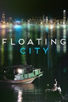 Floating City - Movie Poster (xs thumbnail)
