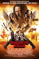 Machete Kills - Argentinian Movie Poster (xs thumbnail)