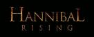 Hannibal Rising - Logo (xs thumbnail)