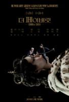 The Favourite - South Korean Movie Poster (xs thumbnail)