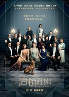Downton Abbey - Hong Kong Movie Poster (xs thumbnail)