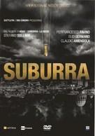 Suburra - Italian DVD movie cover (xs thumbnail)