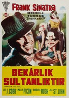 Come Blow Your Horn - Turkish Movie Poster (xs thumbnail)