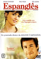 Spanglish - Brazilian DVD cover (xs thumbnail)