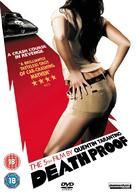 Grindhouse - British DVD movie cover (xs thumbnail)