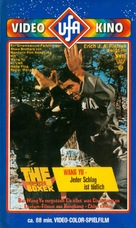 Long hu dou - German VHS cover (xs thumbnail)