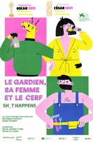 Sh_t Happens - French Movie Poster (xs thumbnail)