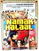 Namak Halaal - French Movie Poster (xs thumbnail)