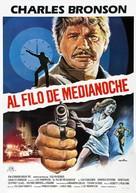 10 to Midnight - Spanish Movie Poster (xs thumbnail)