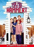 """Home Improvement"" - German DVD movie cover (xs thumbnail)"
