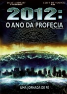 2012 Doomsday - Brazilian Movie Cover (xs thumbnail)