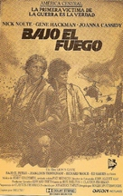Under Fire - Spanish Movie Poster (xs thumbnail)