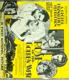 Rose of the Golden West - poster (xs thumbnail)