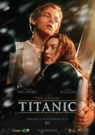 Titanic - Romanian Movie Poster (xs thumbnail)