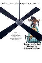 Last of the Mobile Hot Shots - Movie Cover (xs thumbnail)