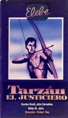 Tarzan the Magnificent - Argentinian VHS cover (xs thumbnail)
