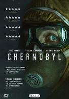 """Chernobyl"" - British Movie Cover (xs thumbnail)"