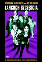 Chain Of Fools - Hungarian DVD movie cover (xs thumbnail)